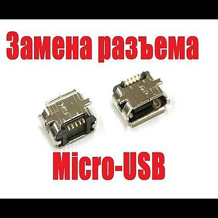 Замена разъема micro usb на телефоне своими руками 69